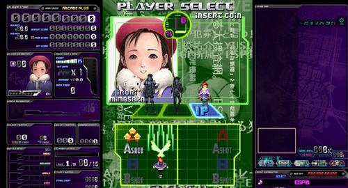 M2STGシリーズ PS4/Switch「エスプレイドΨ(サイ)」 12月19日発売へ