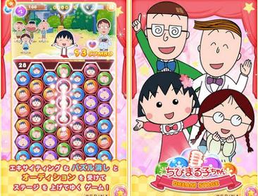 【悲報】ちびまる子ちゃんのパズルゲーム、永沢君の敗北演出が酷すぎる