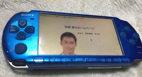 【朗報】阿部寛のホームページ、PSPでも接続可能!!