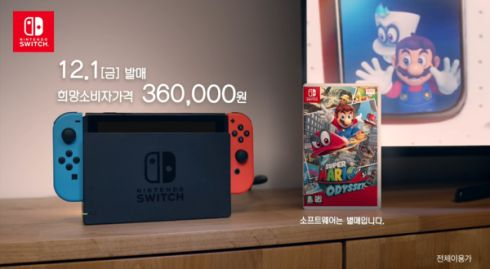 スイッチ 品薄 いつまで Nintendo Switch、また品薄状態に・・・│SWITCH速報