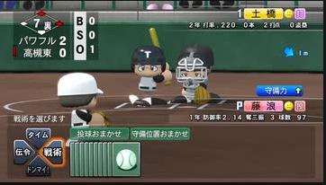 【検証】「パワプロ2020」のペナントで阪神の投手を藤浪1人にするとどんな成績になるのか検証してみた