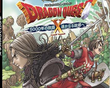 【朗報】「ドラゴンクエスト10 ver4」、DL版選択者多数によりパケ数では計り知れない大人気だったと判明!!