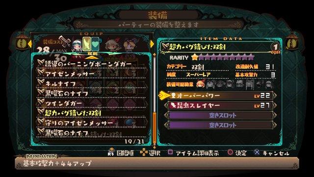 Amazon   ラピス・リ・アビス - PS4   ゲーム ...