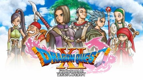 「ドラクエ11」 Switch版発売タイミングとしてPS4/3DSの二年後ってどうなの?