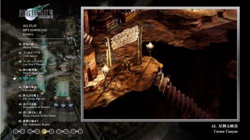 「FINAL FANTASY VII ORIGINAL SOUNDTRACK REVIVAL DISC」より『星降る峡谷』紹介映像が公開! コンセプトアートも