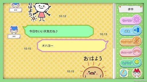 【基本無料】 LINE風のチャットツール「みんなのおしゃべりチャット」がSwitchに登場!