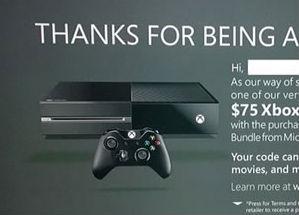 マイクロソフト「いつまでXbox 360で遊んでるんだ、75ドルオフのコードを配るからXbox One買え」