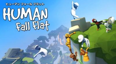 【朗報】PSストア PS4DLランキング 1位「ヒューマンフォールフラット」!