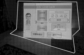 """任天堂、次世代ゲーム機「NX」に応用?"""" 複雑な壁に歪みのない映像を映し出すシステム""""を特許出願"""