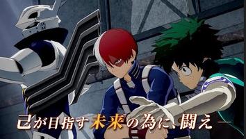 Switch/PS4「僕のヒーローアカデミア One's Justice2」 CM第3弾が公開!前作を遥かに上回るボリュームで贈る対戦アクション