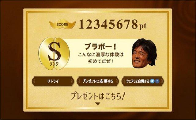 571624