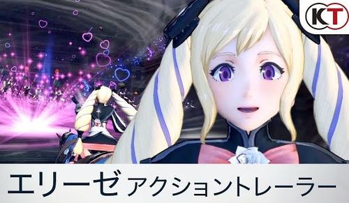 NS/3DS 「ファイアーエムブレム無双」 エリーゼのアクショントレーラーきたあああぁぁぁ!!