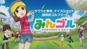 スマホ「みんゴル」 iOS/Android版 本日より配信開始!!
