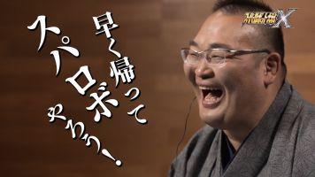 PS4/PSV 「スーパーロボット大戦X」発売開始!振分親方が笑顔になるTVCM公開