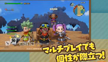 【朗報】Switch版「ドラゴンクエストビルダーズ2」、ローカルマルチ搭載確定!!