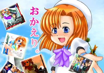 【朗報】名作移植3本!Switch『ひぐらしのなく頃に奉』 PS4『CLANNAD』『ISLAND』発売決定