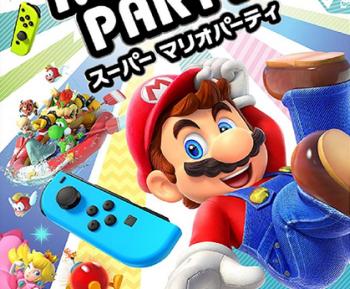【祝】Switch「スーパマリオパーティ」100万本突破、ミリオン達成!