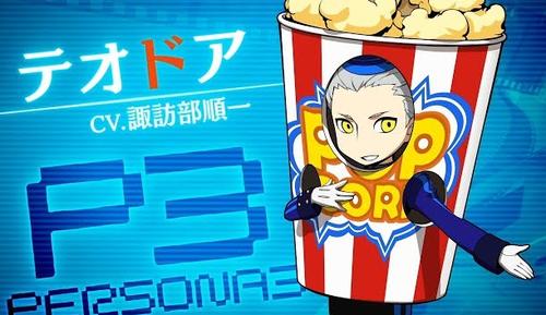 3DS「ペルソナQ2 ニューシネマラビリンス」キャラクター紹介映像「テオドア」が公開!