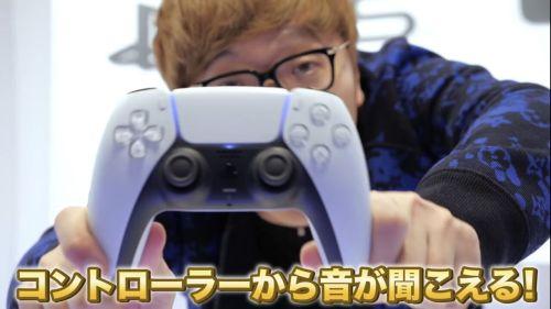 【画像】PS5のコントローラーがクッソデカくて草wwww