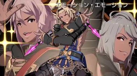 PS4「グランブルーファンタジー ヴァーサス」武器スキン紹介トレーラー第2弾が公開!