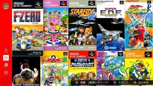 【衝撃】スーパーファミコンのゲームが今遊んでも面白い