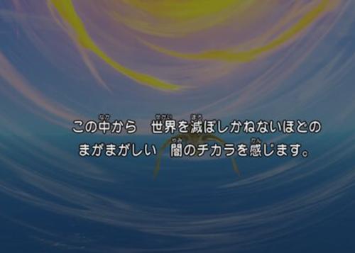 【速報】「ドラクエ11S」 最強ボス追加wwww