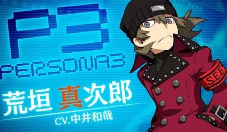【36秒】3DS「ペルソナQ2 ニューシネマラビリンス」キャラクターPV『荒垣真次郎』公開!
