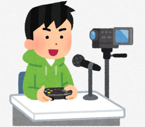 YouTuberゲーム配信者「うお!このモンスター強い!ここはこうして!」 わい「……。」