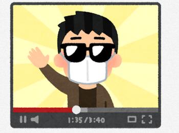 【悲報】ゲーム実況YouTuberさん、心が折れる。「やはり声がダメだと勝てないですね」