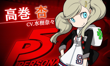 3DS「ペルソナQ2 ニューシネマラビリンス」キャラクターPV『高巻杏』が公開!