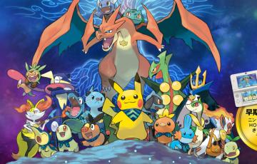 (TSUTAYAランキング 9/21~9/27) 3DS「ポケモン超不思議のダンジョン」を筆頭に上位は任天堂が独占!新作に「モエロクリスタル」ランクイン