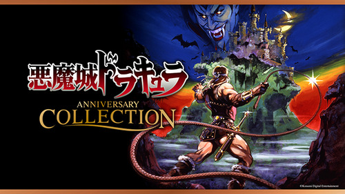 castlevania-nniversary-collection-20190516-released1