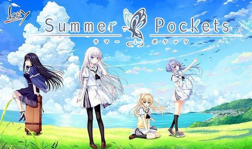 【郎報】Key最新作「SummerPockets」 CSではSwitch独占で発売決定きたあああぁぁっ!!