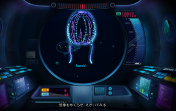 文部科学省が作ったゲーム「深海ワンダー」というゲームがスゴイらしい