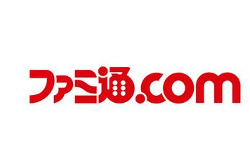 【速報】ファミ通.com に悪夢のようなコメント欄が復活!!