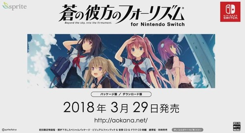 aokana-four-rhythm-for-nintendo-switch-pv