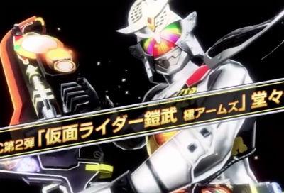 「仮面ライダー バトライド・ウォー2」 DLC「極アームズ」紹介動画公開