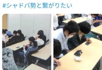 【朗報】eスポーツ専門学校の授業風景、楽しそう【嫉妬注意】