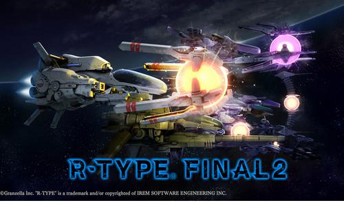 【速報】「R-TYPE FINAL2」 KickStarterにてクラウドファンディングを実施!Switch、PS4、XB1、Steamにてリリース予定