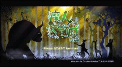 PS3/Xbox360「魔人と失われた王国」体験版配信開始・プレイレビュー