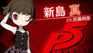 3DS「ペルソナQ2 ニューシネマラビリンス」キャラクターPV『新島真』が公開!