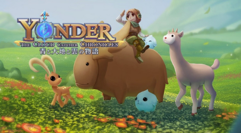 Switch版「Yonder 青と大地と雲の物語」ローンチトレーラーが公開 7/5発売!