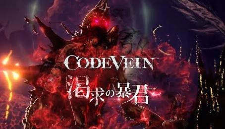 PS4「コードヴェイン」石川界人がCODE VEINに挑戦!!「第3回」「Re最終回」が公開!