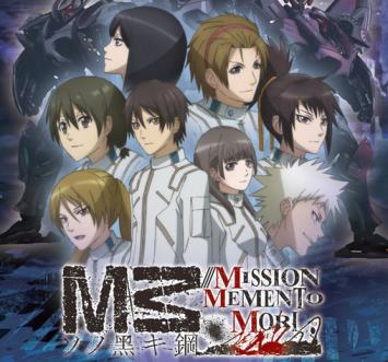 PSVita 「M3 ソノ黒キ鋼」 PS4版も発売決定 キタ━━━━(゜∀゜)━━━━ッ!!
