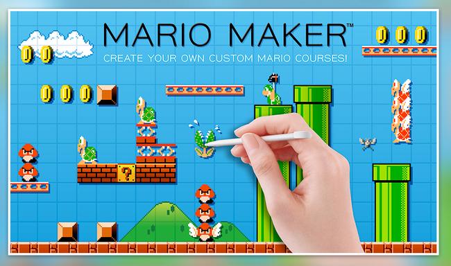 WiiU「マリオメーカー」に3とワールドのグラフィック追加 最高の神ゲー