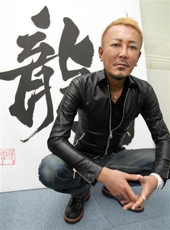nagosshi2