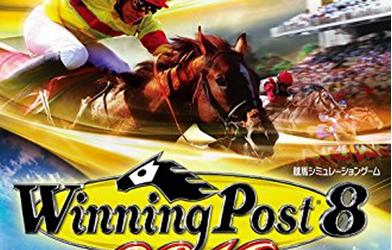 【速報】「ウイニングポスト8 2018」がPS4/PSVita/Switch/PCで発売決定!!