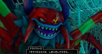 【悲報】クモ恐怖症ワイ ファンタジーゲームが出来ない