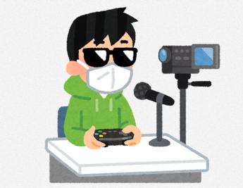 【悲報】今の若者 ゲームをやらずに配信や実況動画を見て、満足するエアプ野郎が増えてしまう