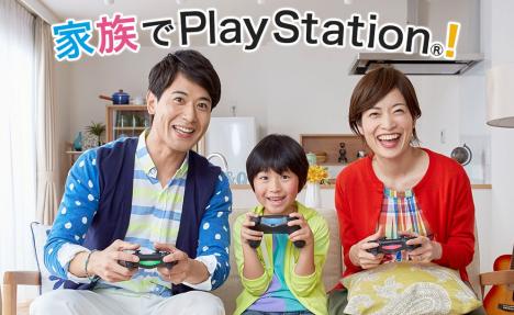 【速報】マリオに対抗、PS公式のマスコットキャラクターが爆誕!!